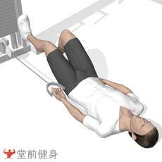 仰卧拉力器弯举(单臂)