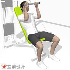 斜板拉力器臂屈伸
