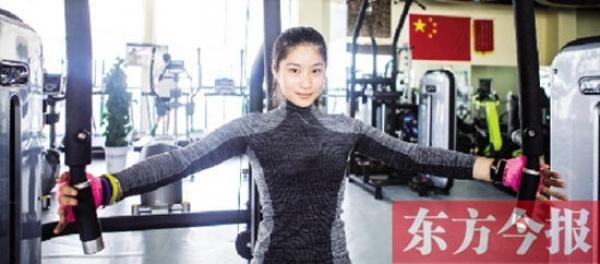 信阳高媛媛:做女健身教练 帮助他人成就自己