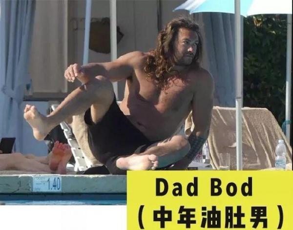 海王腹肌消失被嘲胖成徐锦江?真的要一胖不复返了?