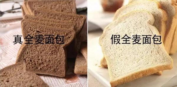 减肥这么多年,90%的可能你买的一直是假全麦面包…