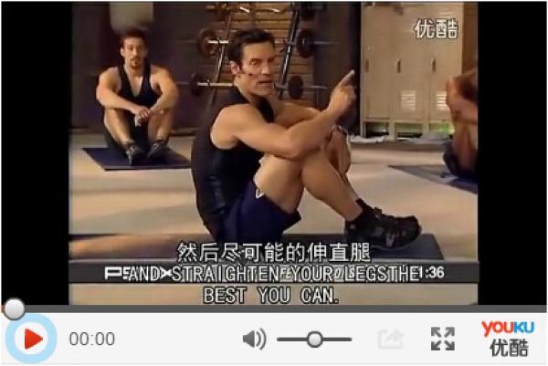 分享腹肌撕裂者x的经典腹肌练习动作+视频