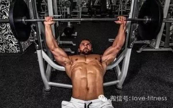 增肌增重训练计划——胸+手臂